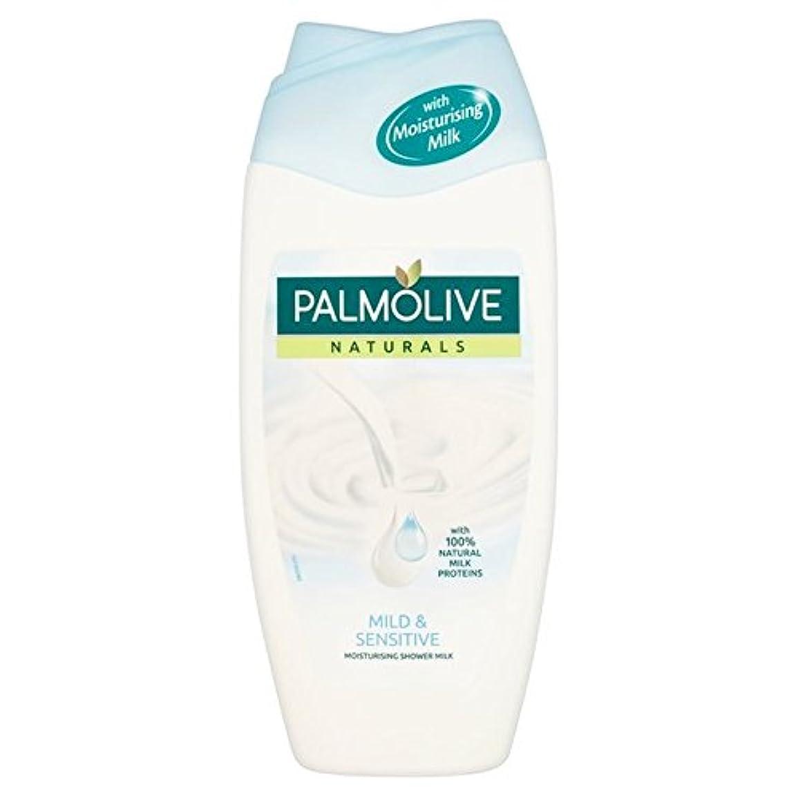 ジュニア彼はお香パルモナチュラルシャワーミルクマイルド&敏感250ミリリットル x4 - Palmolive Naturals Shower Milk Mild & Sensitive 250ml (Pack of 4) [並行輸入品]