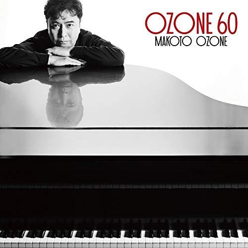 OZONE 60 (2SHM-CD)