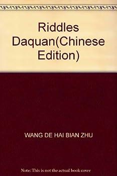 Paperback Riddles Daquan Book