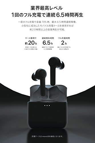 【第二世代完全ワイヤレスイヤホン(JPRiDE)TWS-520Bluetoothイヤホン】RedDotAward受賞デザイン(iPhoneAndroid対応)Bluetooth5.0(WEB会議テレワークマイク搭載ハンズフリー通話各種音声アシスタント対応)【イヤホンのみで6.5hrs~連続再生(旧モデル比2倍~1.5倍)】AACオーデ