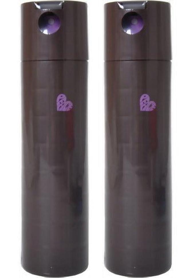 下る拍車酸素アリミノ ピース プロデザイン デザインカールスプレー200ml ×2個 セット arimino PEACE
