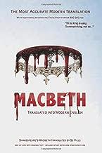 shakespeare into modern english translation