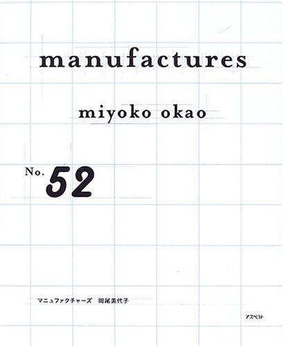 Mirror PDF: manufactures