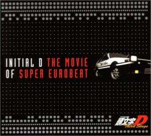 super movies - 4