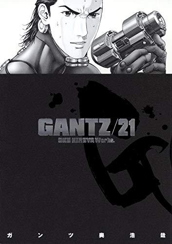 GANTZ 21 (ヤングジャンプコミックス)