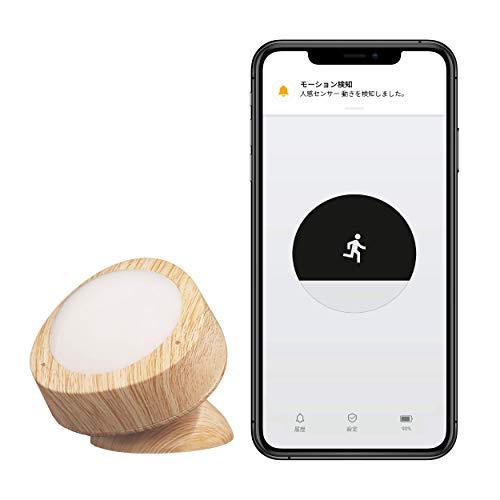 TOLIGO 人感センサー スマートセンサー インテリアに馴染む木目調デザイン ハブ不要 後付け PIR スマホ通知 リアルタイム通知 工事不要 電池 USB TOLIGO家電を自動操作 スマート電球やスマートコンセントを自動操作 Wi-Fi ワイヤレス 有線 リビングや玄関に キッチンにも どこでも設置可能 TLG-PE02(NA)