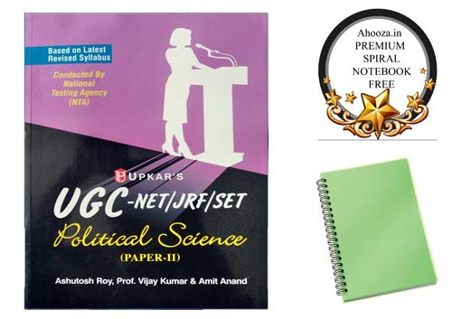 Political Science Complete Book in English Based on Latest Revised Syllabus for UGC-NET / JRF / SET Paper II Exam With Ahooza Premium Pocket Spiral Notebook