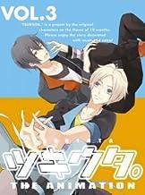 TVツキウタ。THE ANIMATION 第3巻(DVD+CD)