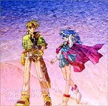 Vol. 3-Star Ocean Ex