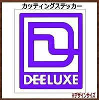 【枠ロゴ】DEELUXE ディーラックス カッティングステッカー (パープル, 縦10x横8cm 2枚組)