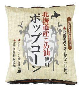 北海道産こめ油使用ポップコーン(うす塩味)60g