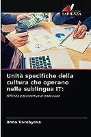 Unità specifiche della cultura che operano nella sublingua IT