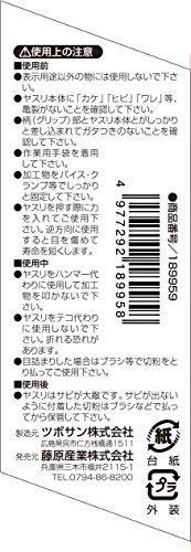 藤原産業『SK11ステン用ヤスリワイド荒/仕上』
