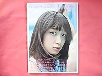 深川麻衣 写真集 ずっと、そばにいたい 金沢しおり付き 特製ポストカード封入 コレクション