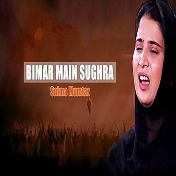 Bimar Main Sughra