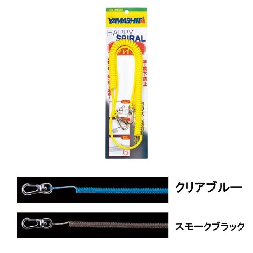 抑圧量参照ヤマシタ(YAMASHITA) 撒き餌杓 ハッピースパイラル ヒシャク 56cm / 255cm スモークブラック QHSHSBK