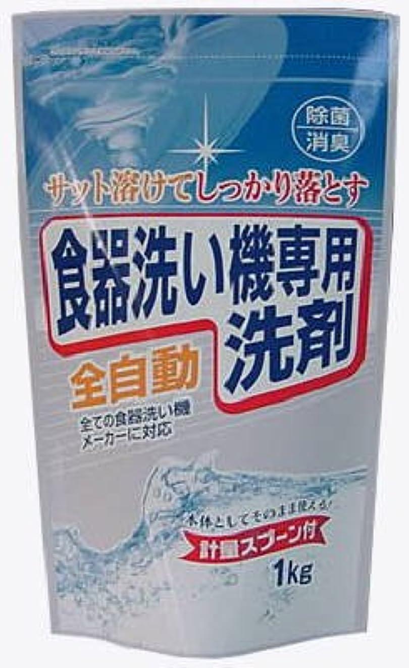 ぼかしエチケット二自動食器洗い機専用洗剤 × 5個セット