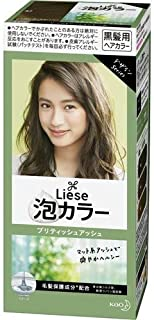KAO Japan Liese Prettia Creamy Bubble Hair Color for Dark Hair European Series (British Ash)