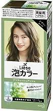KAO Japan Liese Prettia Creamy Bubble Hair Color for Dark Hair European Series (British Ash)