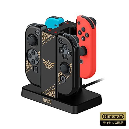 HORI ホリ ゼルダの伝説 Joy-Con充電スタンド+ PCハードカバーセット for Nintendo Switch ゼルダの伝説充電スタンド NSW-355