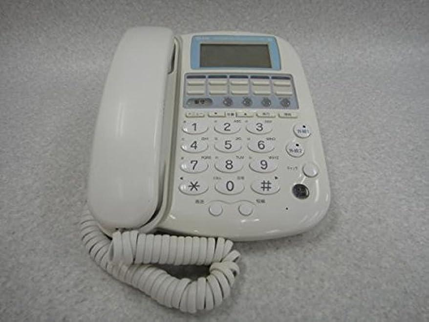 ファンネルウェブスパイダー磁石石のFX2-RPTEL(I)(1)(W) NTT FX2 ISDN用留守番停電電話機 ビジネスフォン