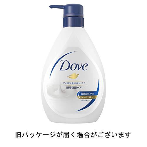 Dove(ダヴ)ボディウォッシュプレミアムモイスチャーケアポンプ500gボディーソープボディソープ単品500グラム(x1)