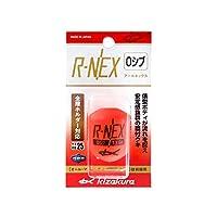 キザクラ(kizakura) ウキ R-NEX 0シブ オレンジ