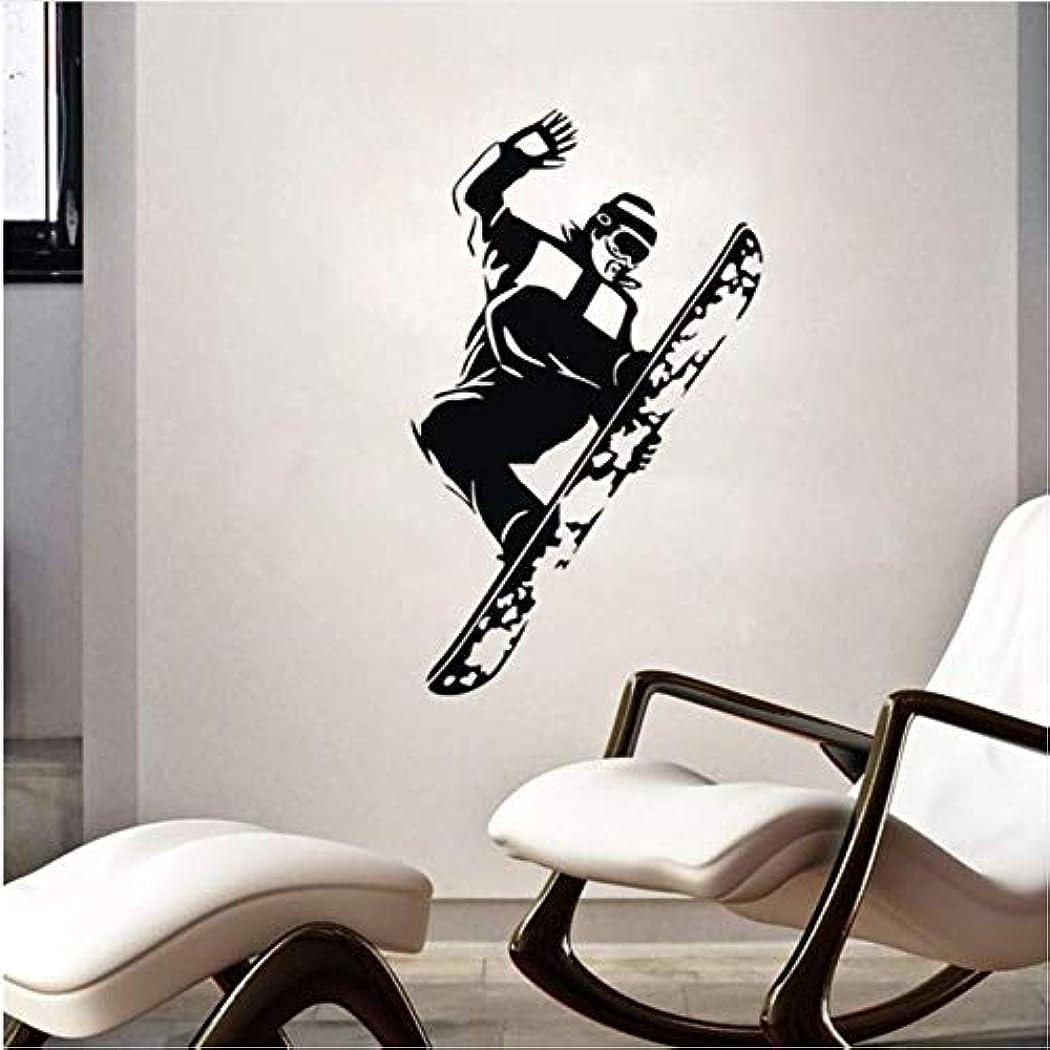 反響する哲学的シマウマJason Ming ジャンプスノーボーダーウォールステッカー用キッズルーム家の装飾防水壁紙スノーボードステッカー用壁35×59センチ