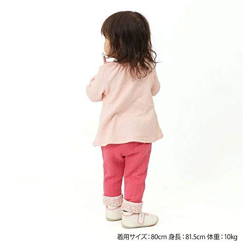 『coeur a coeur (クーラクール) トレーナー (70~100cm) キムラタンの子供服 (44419-184) ピンク 80』の7枚目の画像