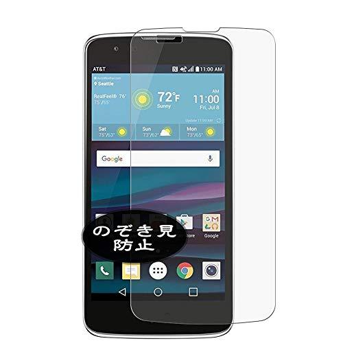 VacFun Anti Espia Protector de Pantalla, compatible con LG K8 Phoenix 2 K371, Screen Protector Filtro de Privacidad Protectora(Not Cristal Templado) NEW Version