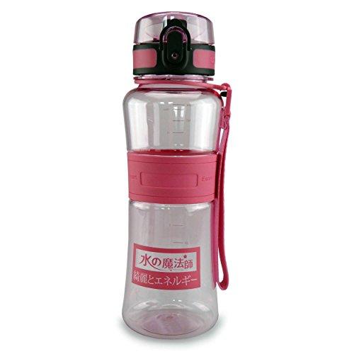 SMARDY Tritan Botella de Agua para Beber Pink - 550ml - de plástico sin BPA - Tapa de un Clic - fácil de Abrir - ecológica - Reutilizable