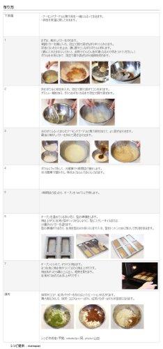 よつ葉発酵バター450g(食塩不使用)