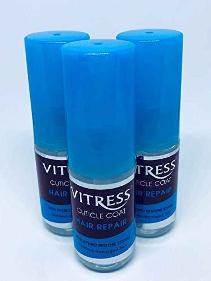 是正カニ習字vitress here repair 30ml×3本 ~グリーンアップルの香り~ 洗い流さないトリートメント