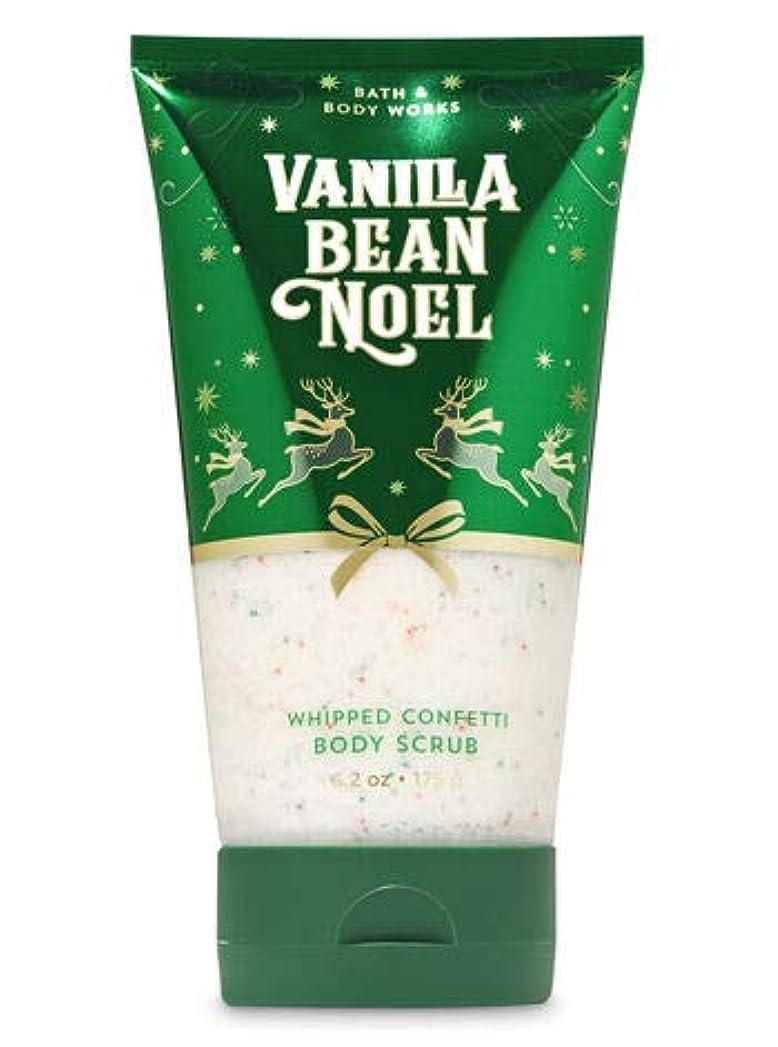 意気消沈した示すのためバス&ボディワークス Vanilla Bean Noels ボディスクラブ [並行輸入品]