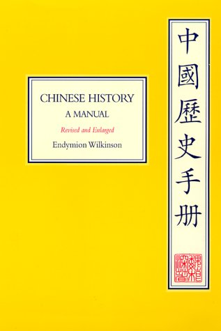 Chinese History: A Manual, Revised and Enlarged Edition (Harvard-Yenching Institute Monograph Series, 52)