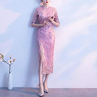 QGTDRESS Dignified Atmosphere Improved Cheongsam Dress, Size:L(Pink) (Color : Pink)