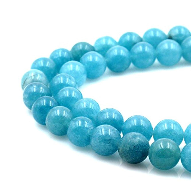 BRCbeads Gorgeous Natural Aquamarine Sponge Qurartz Gemstone Round Loose Beads 8mm Approxi 15.5 inch 45pcs 1 Strand per Bag for Jewelry Making