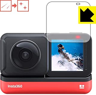 PDA工房 Insta360 ONE R キズ自己修復 保護 フィルム [液晶用] 光沢 日本製