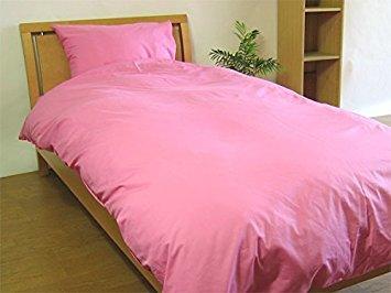 国産ベビーカバー・コンフォーターカバー・掛ふとんカバー・綿100%・ピンク系・日清紡カラー49色 (ピンク#31)