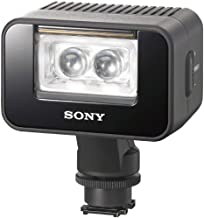 Sony HVLLEIR1LED Battery Video and IR Light (Black)