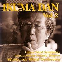 3SCD-0006 團伊玖磨:吹奏楽作品集 Vol.2