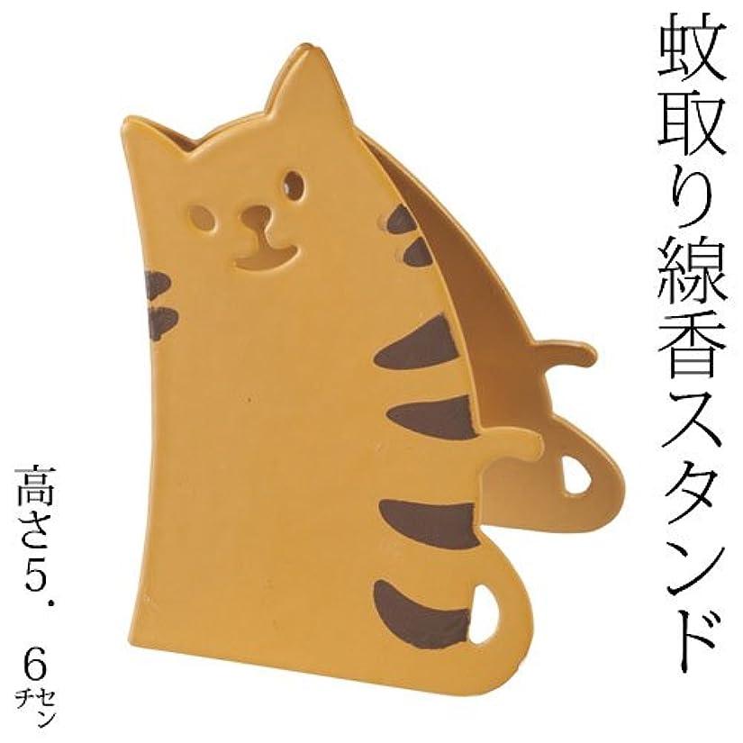 準拠精神鑑定DECOLE蚊取り線香クリップスタンドトラ猫 (SK-13936)Mosquito coil clip stand