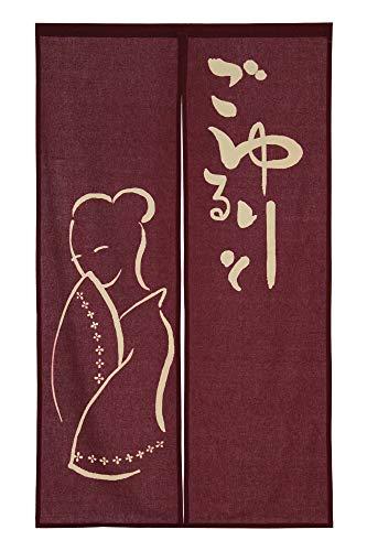 Narumi narumikk Noren - Cortina japonesa para mujer (85 x 150 cm), color rojo
