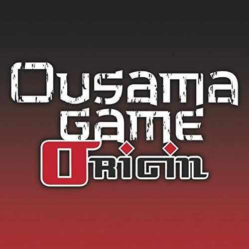 Ousama Game Origin 3 - 4