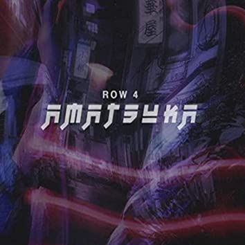 Amatsuka
