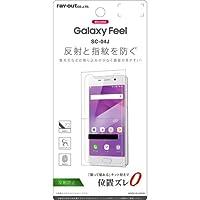 レイ・アウト docomo Galaxy Feel SC-04J フィルム 指紋 反射防止 RT-GAJ4F/B1