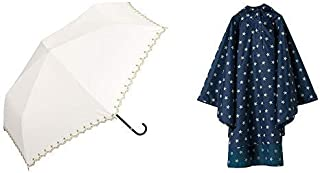 【セット買い】ワールドパーティー(Wpc.) 日傘 折りたたみ傘  オフホワイト 白  50cm  レディース 傘袋付き 遮光星柄スカラップ ミニ 801-972 OF+レインコート ポンチョ レインウェア  ネイビー  free  レディース 収納袋付き R-1093