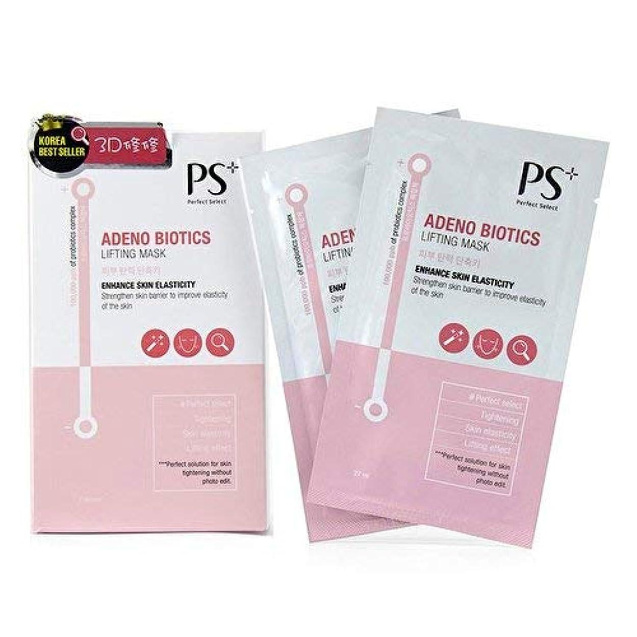 入口並外れた危機PS Perfect Select Adeno Biotics Lifting Mask - Enhance Skin Elasticity 7pcs並行輸入品