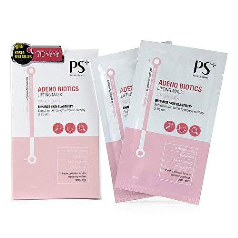 PS Perfect Select Adeno Biotics Lifting Mask - Enhance Skin Elasticity 7pcs並行輸入品