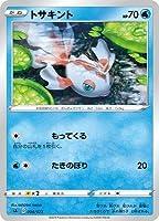 ポケモンカードゲーム 【青】PK-SA-004 トサキント
